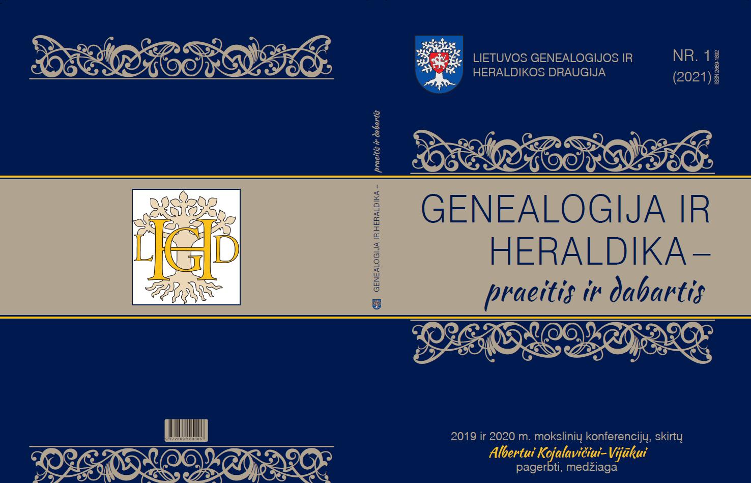 """Naujas LGHD žurnalas  """"Genealogija ir heraldika-praeitis ir dabartis"""""""